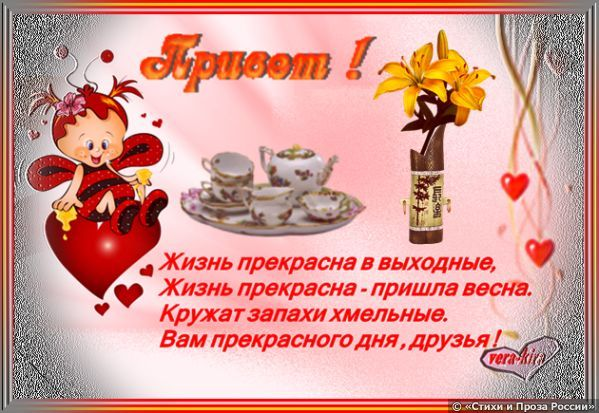 http://russianpoetry.ru/upload/comments/755123992bb9aea9594619725769cb7e.png.jpg