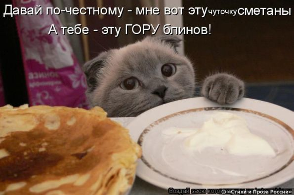 http://russianpoetry.ru/upload/comments/a662de02bff50d1438a2788668708585.jpeg.jpg